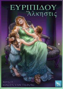 Antiqua Signa - Euripide - Alceste