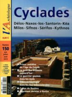 L'Archéologue #150 - Cyclades