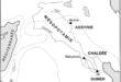 Histoire de la Mésopotamie 12-12-2016