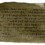 Les papyrus d'Herculanum bientôt décryptés ?