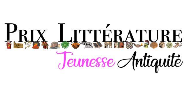 """1ère édition du """"Prix Littérature Jeunesse Antiquité"""""""