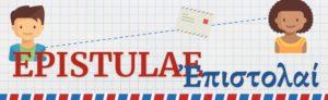 3ème édition du projet EPISTULAE / 1ère édition du projet Ἐπιστολαί