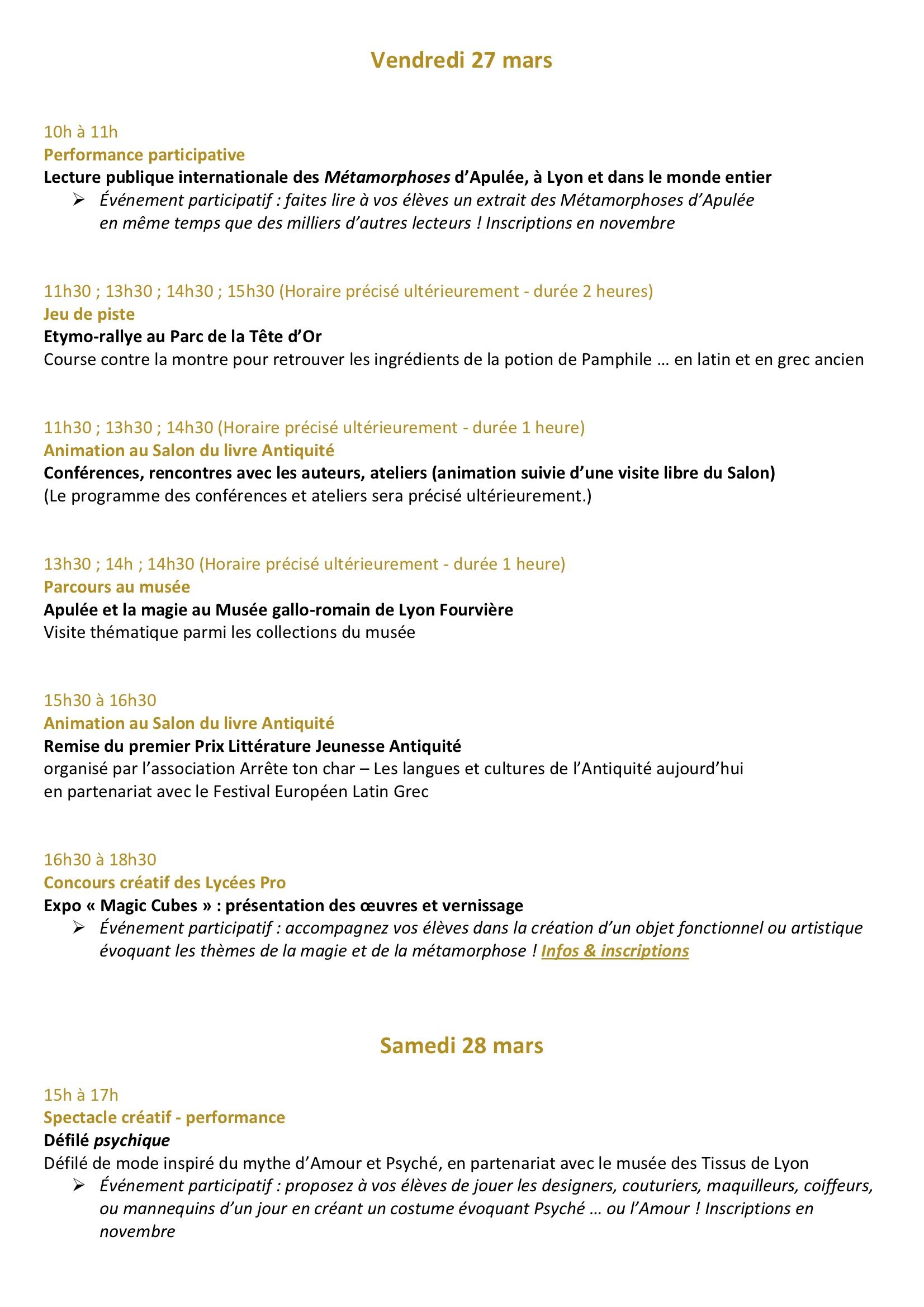 La Remise Aux Tissus Lyon programme scolaires du 14e festival européen latin grec de