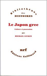 Le Japon grec