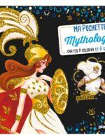 Ma pochette Mythologie