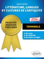 Spécialité Littérature, langues et Cultures de l'Antiquité (Terminale)