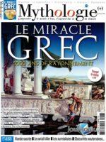 Le miracle grec : 5000 ans de rayonnements
