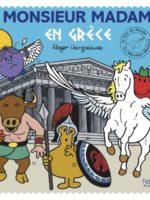 Les Monsieur Madame en Grèce
