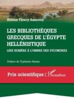LES BIBLIOTHÈQUES GRECQUES DE L' ÉGYPTE HELLÉNISTIQUE Lire Homère à l'ombre des sycomores