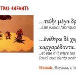 """Ressource : le générique de """"50 nuances de grec"""" documenté"""
