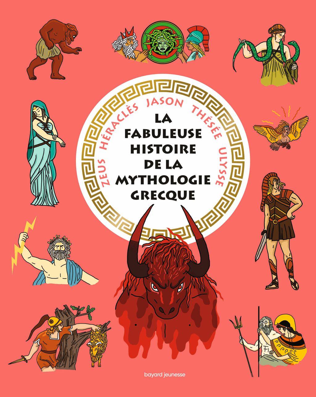 Le théâtre de la mythologie