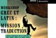 Un séminaire à ne pas louper : Workshop grec et latin : Mission traduction